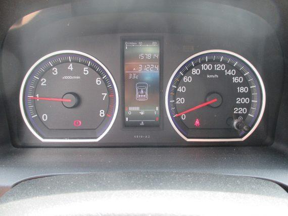 1406423917619_slide bei Honda Frauenschuh Salzburg & Köstendorf / Auto & Motorrad in