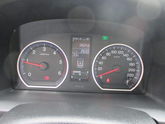 495353_1406452295831_slide bei Honda Frauenschuh Salzburg & Köstendorf / Auto & Motorrad in